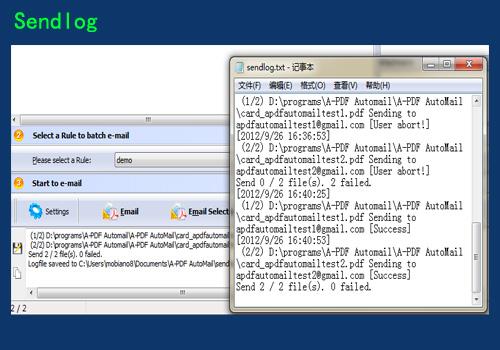 see sending log of email